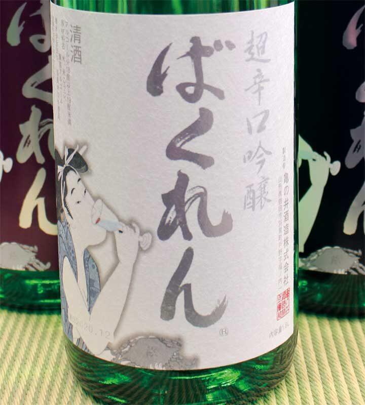 bakuren_shiro04