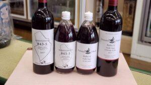 juice_wine_s