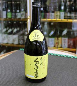 kudoki_Jr.bottle0