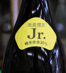 kudoki_Jr.label02