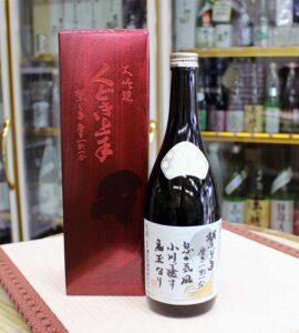 udokikinjite_redbox_bottle0
