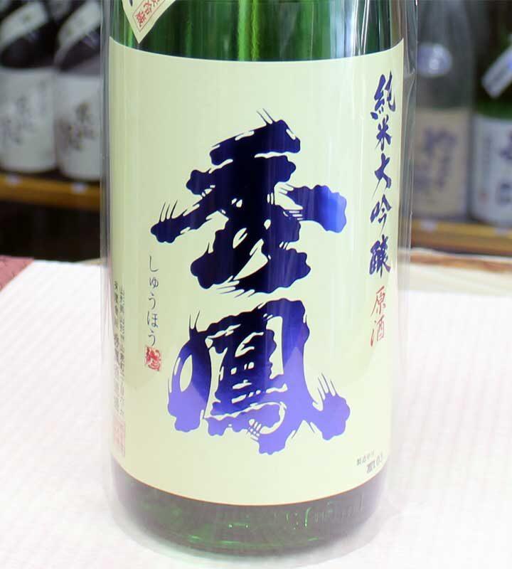 shuho33_label