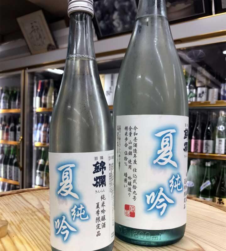 kinran_natsuginjo_bottle03