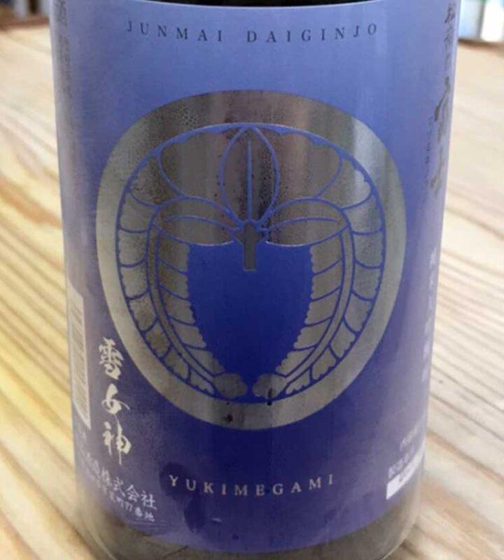 matsuminenofuji_label03