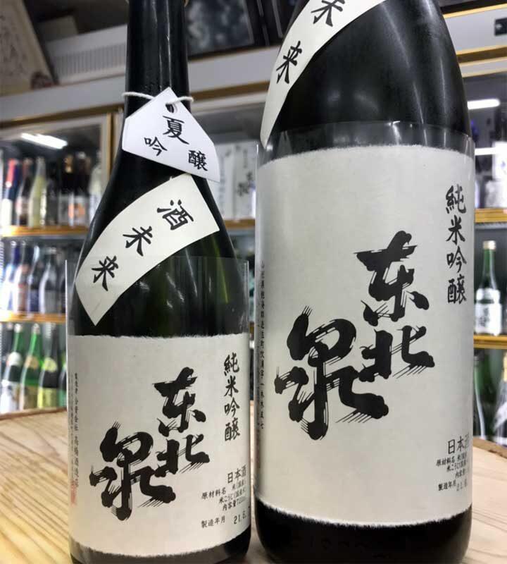 touhokuizumi_natsumirai_bottle03