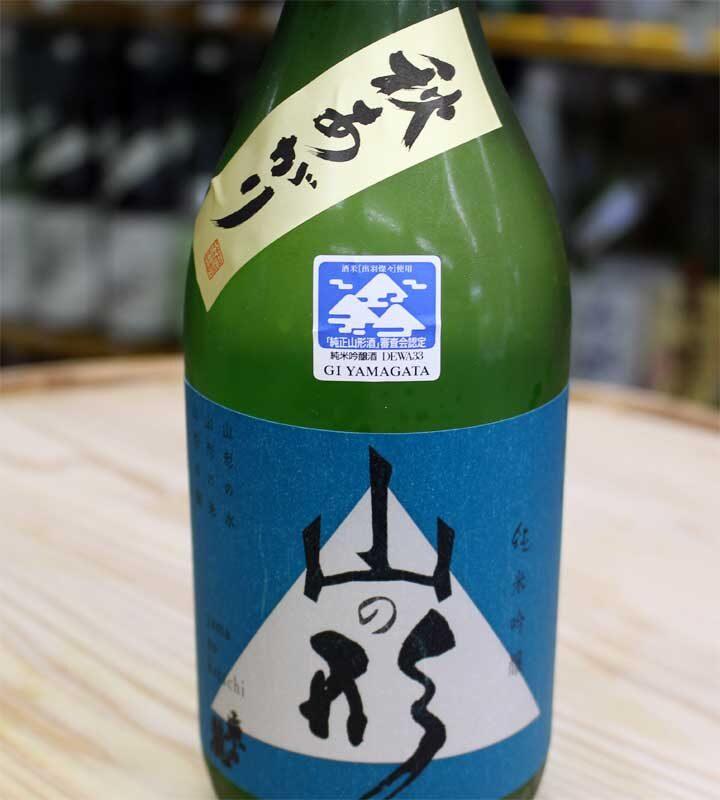 azumanofumoto_akiagari_bottle02