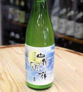 jokigen_kazahana_bottle02