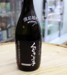 kudoki_omachi44-bottle