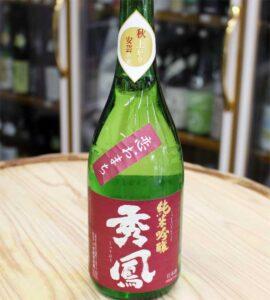 syuho_koiomachi_bottle02