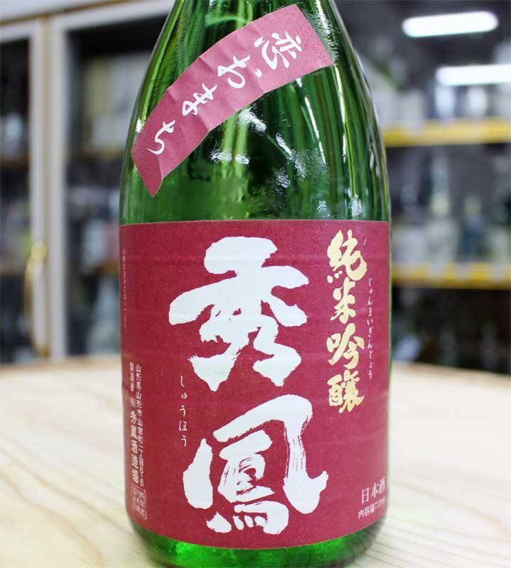 syuho_koiomachi_label