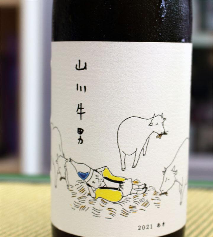 yamakawa_ushio_label02